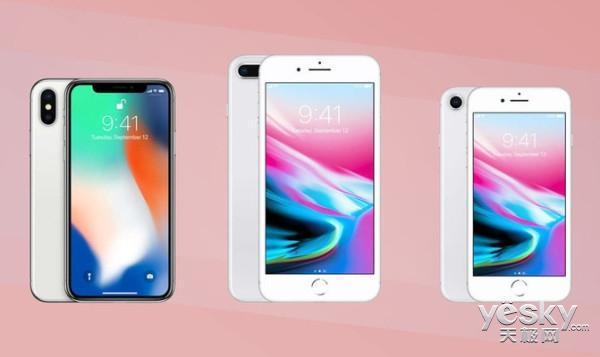 如何看待三星S9採用和iPhoneX一樣的劉海?