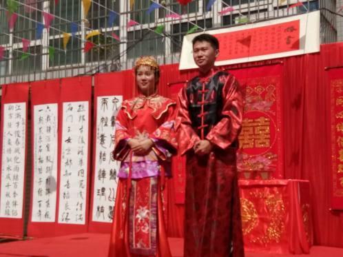 一场充满传统文化意味的婚礼