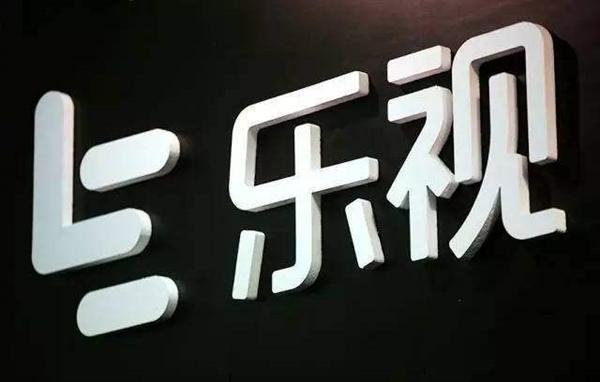 贾跃亭成终极老赖:这画面老外看后吓到! IT资讯