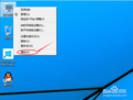 win10怎么设置允许远程桌面