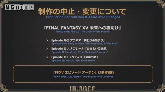 《最终幻想15》监督田�x端宣布已从Square Enix离职