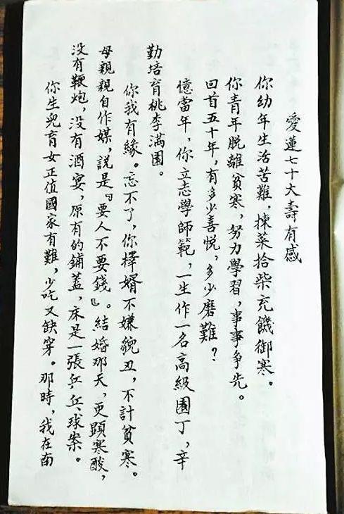 这才是爱情该有的样子-第19张图片-赵波设计师_云南昆明室内设计师_黑色四叶草博客
