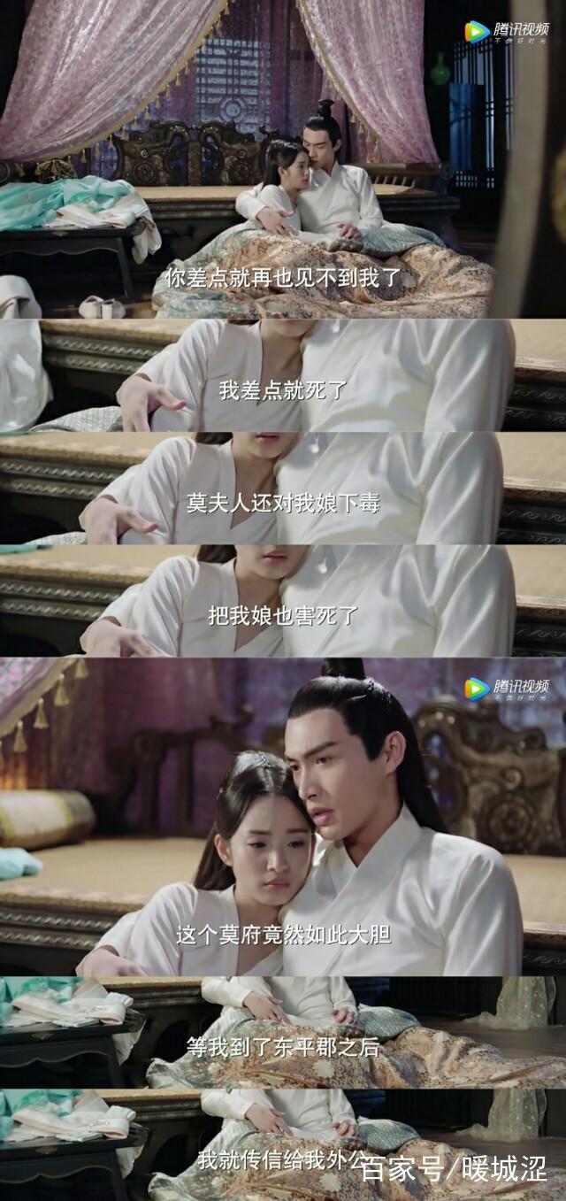 """花不弃:莲花夫妇""""暗渡陈仓""""莫若菲青儿高甜恋,少年爱上刘明月"""