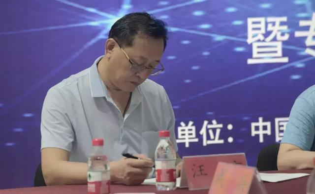 """""""中国艺术金融区块链智库""""启动大会暨专家研讨会在北京召开"""