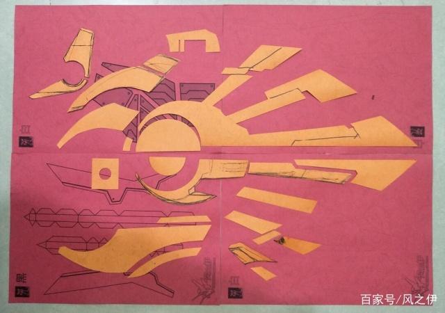 风之伊:王者荣耀诸葛亮掌控之力扇子图纸和成品展示
