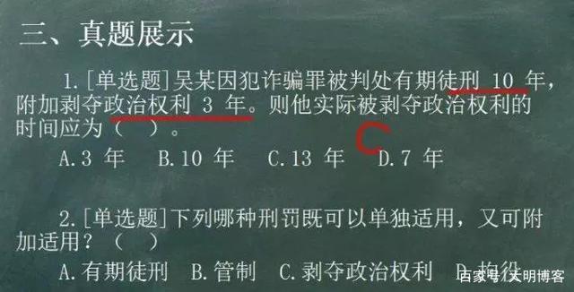 2019山东教师编该何如复习《江考网》