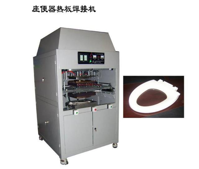 塑胶球形状专用焊接机