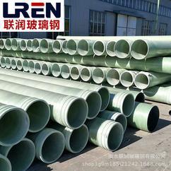 电缆管现货 烟囱用电缆管通风排污电缆保护管 耐压防腐玻璃钢管道