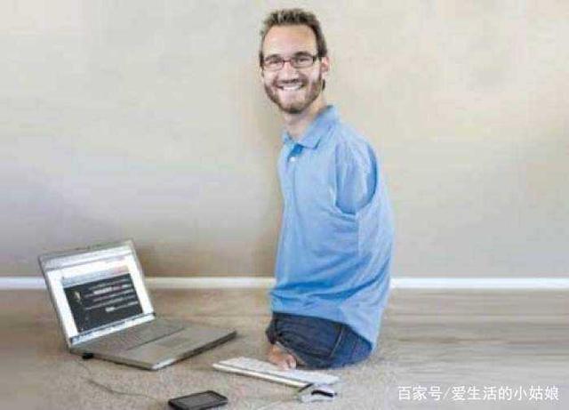 全球四大超亚博娱乐注册人物,中国占了一位