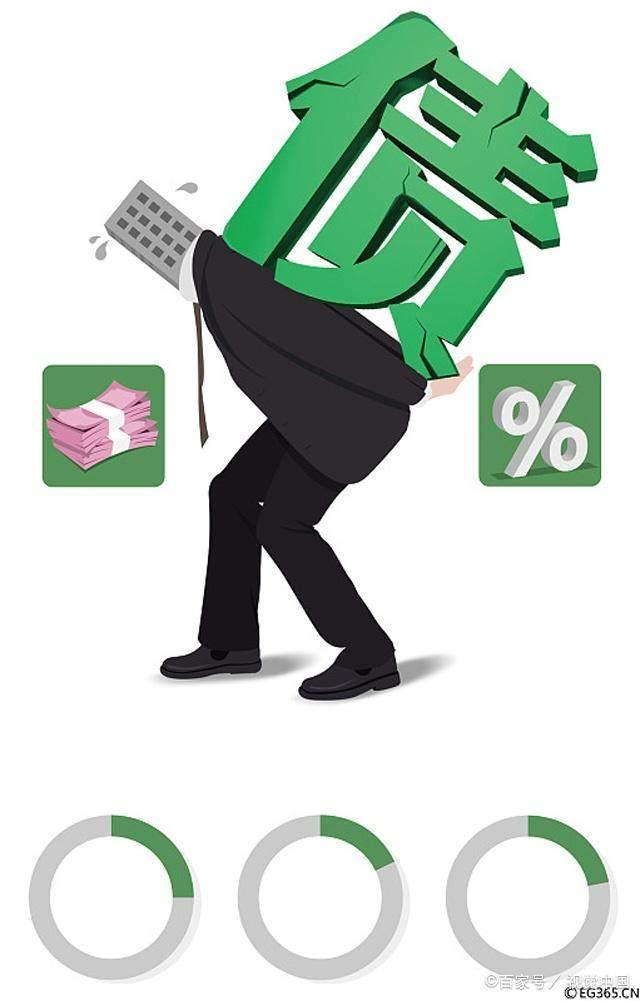 一般人把借錢視為債務
