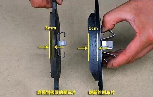 你的刹车片是不是该换了?教你如何自检刹车片