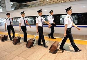 郑州高铁学校就业问题
