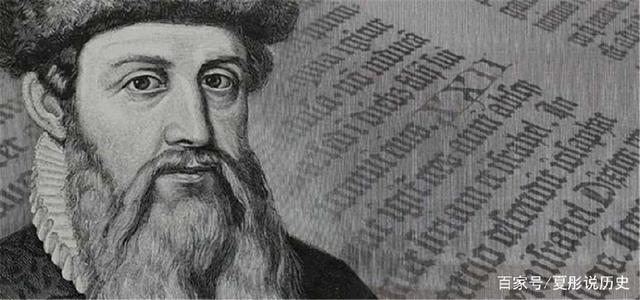 世界发展史:印刷机的发明,是人类伟大的发明之一