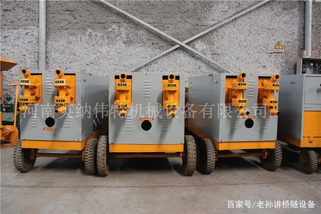 液压注浆泵 液压双液注浆泵注意事项及保养须知