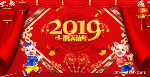 慰问部队的春节祝福语,简短经典,句句暖人心!
