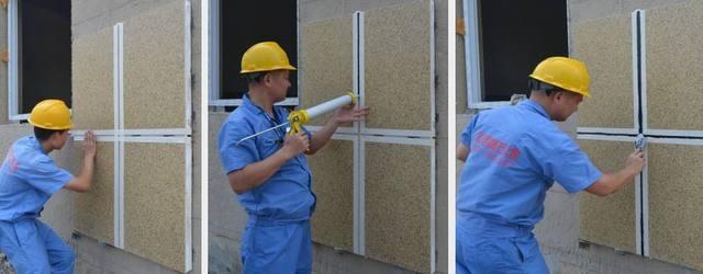 揭秘你不知道的保温装饰一体板施工程序