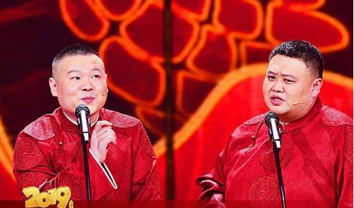 """岳云鹏春晚笑场详细新闻报道 """"笑场""""成为网友截图的焦点"""