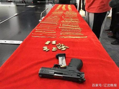 辽宁省一号公案持枪抢劫法库金店案宣判