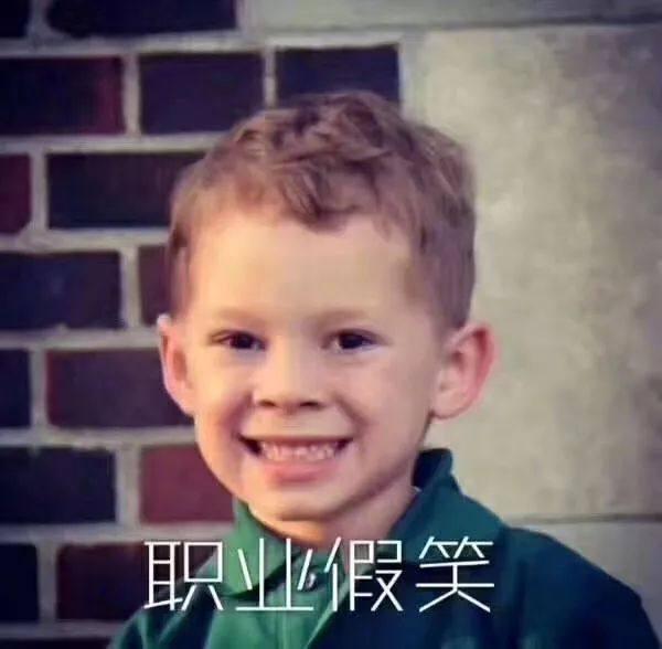 """盘点2017奇葩搞笑新闻:民警帮寻回狗 获赠""""救我狗命""""锦旗"""