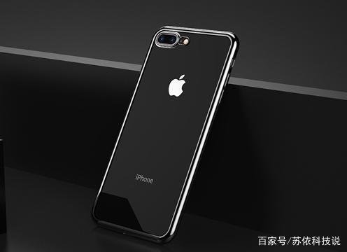 iPhone 6s现在相当于什么档次的安卓手机?说出来你别不信