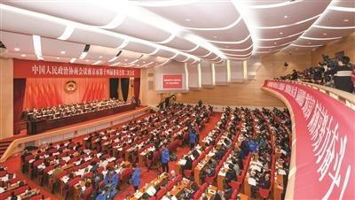 """南京市政协十四届二次会议开幕 张敬华讲话43次提及""""创新"""""""
