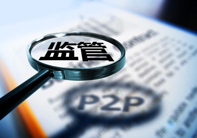 湖南省地方金融监督管理局-实施分类监管评级 取消违法违规小额贷款公司的业务资质