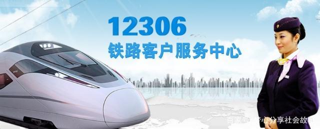2019年春運車票將于12月23日正式開售,奉上具體時間表,請收藏好