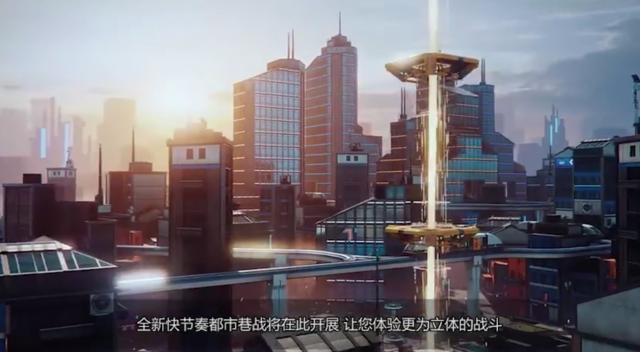 育碧大逃杀游戏《超猎都市》:一款糅合绝地求生与守望先锋的巨作