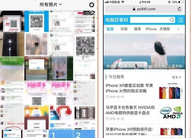 苹果手机长截图的方法 iPhoneX系列手机长截图怎么操作