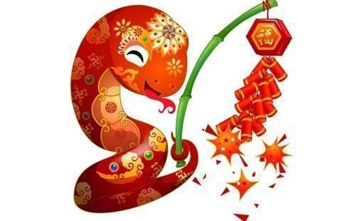 生肖蛇正月十六好事一箩筐,幸福永相随