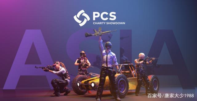 绝地求生PCS2东亚洲际赛 8月28日开战