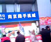 """网络红人""""阿贝哥""""在江苏省新沂市"""