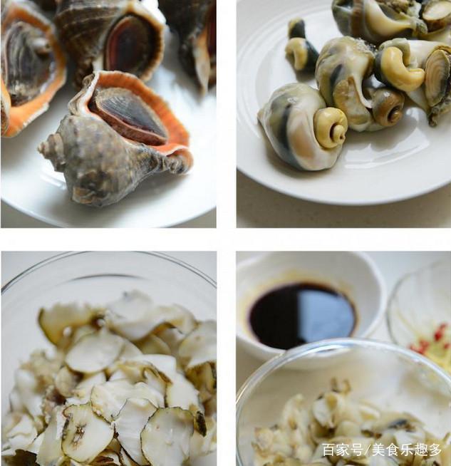 海螺的美味吃法你知道是什么嗎?我就只有吃過一次(圖3)