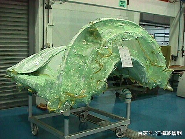 真空袋成型(干湿法)玻璃钢工艺过程及应用