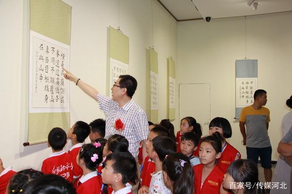 美丽河北-全国青少年书画交流活动书画展隆重开幕(图12)
