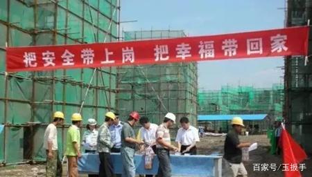 「建筑工地安全口号优秀大全」建筑安全标语