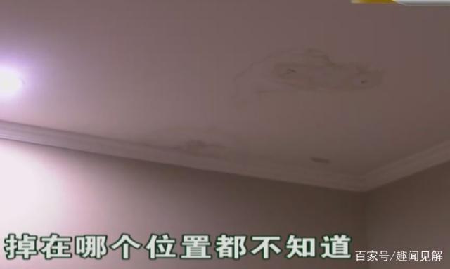 u=3253777851,3780778305&fm=173&app=49&f=JPEG?w=640&h=383&s=35B94031C88E7F7E5E9158A70300E000 - 男子因房子拆遷住進酒店,怒曝光天花板漏水,
