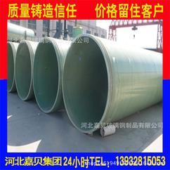 DN500 600 700 1400化工管道排水管 玻璃钢夹砂管道地埋电缆管