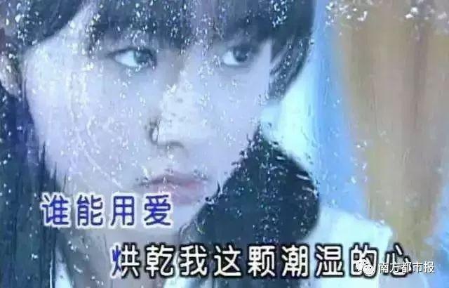 广东回南天来了?湿度爆表,多地达100%!好消息是……