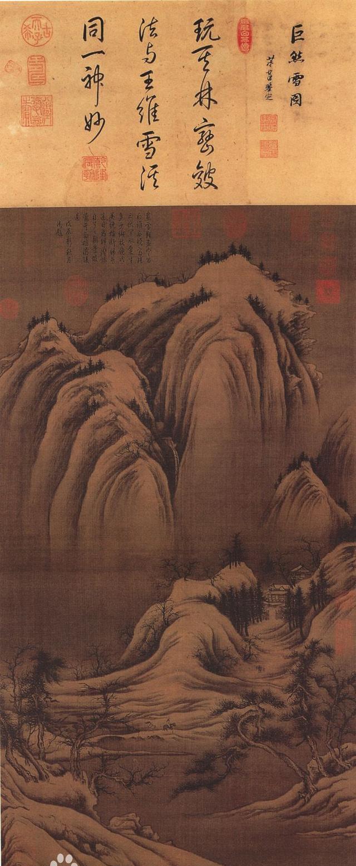 五代画家巨然——专画江南山水,笔墨秀润,自成一格