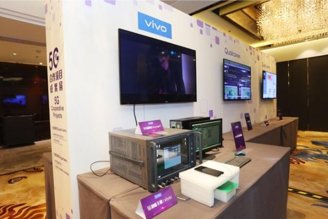 vivo5G无线通信技术成果 首次成功的连接到手机