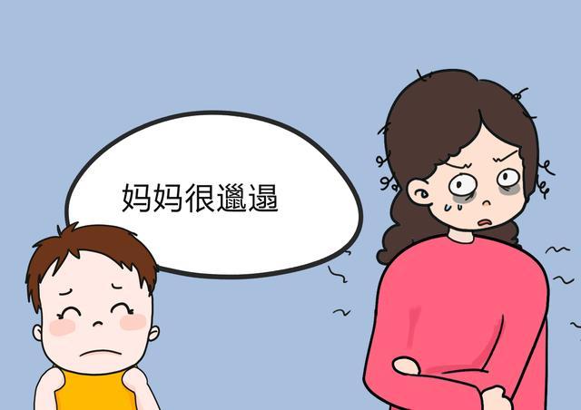 """邋遢妈妈在孩子心中是啥模样?""""子嫌母丑""""真的存在,别不当回事"""