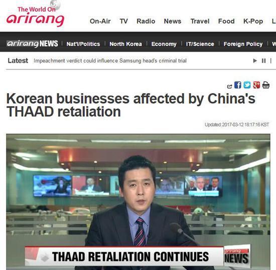 3400名中国游客在韩国济州岛拒绝下游轮 韩媒震惊