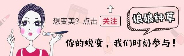 """各功效身体乳大pk!冬天要做香甜撩人的""""软""""妹子!"""