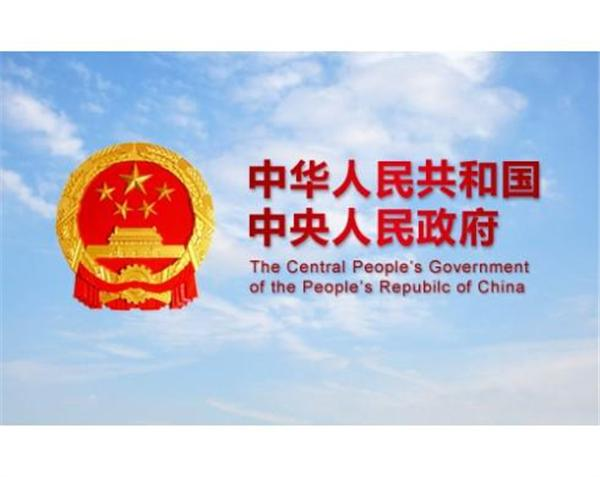 中办国办印发组建国家综合性消防救援队伍框架方案