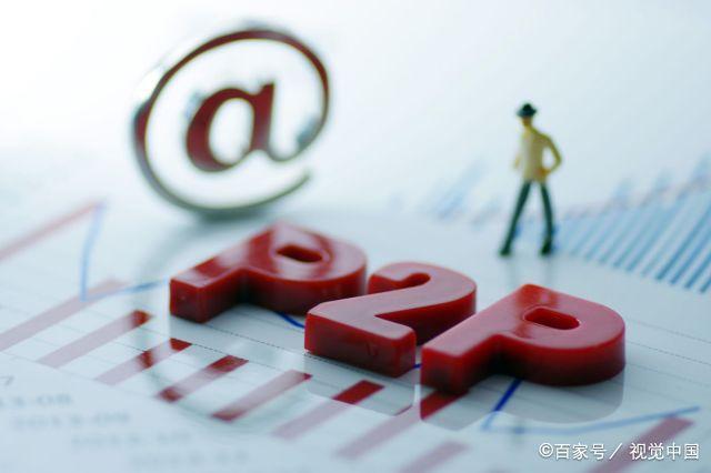 """免费-免费yoqq欠债不还的人""""小心""""!追债出""""新招"""",再""""赖账""""或这样处理yoqq资源(3)"""