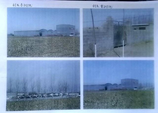 定州市总司屯村违规占地、卖地严重,被多位村民举报