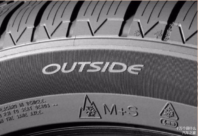 轮胎装反有什么危害他们又怎么能知晓现在?