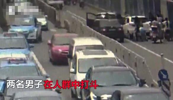 路怒症发作两司机开车斗气起争执 一人持刀捅死对方