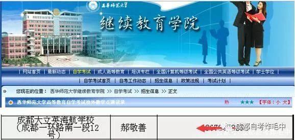 建筑经济管理 建筑经济管理好就业吗